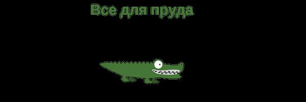 EcoPrud.ru