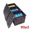 Фильтр для пруда CBF 550С 90м3 (SunSun)