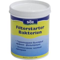 Стартовые бактерии FilterStarterBakterien 150м3